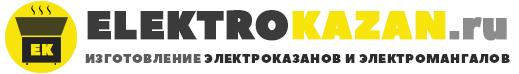 Электроказан ру логотип